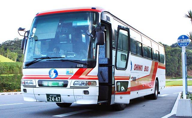 ネスタ リゾート バス 【口コミ】ネスタリゾート神戸に日帰りで行ってきた。遊び方・アクテ...