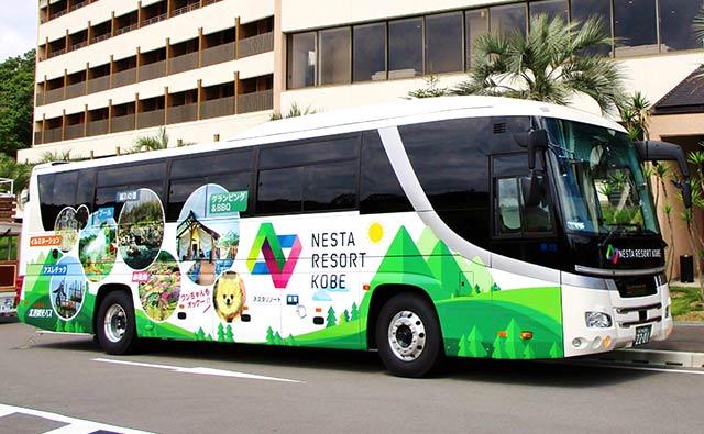 ネスタ リゾート バス 交通アクセス|NESTA RESORT