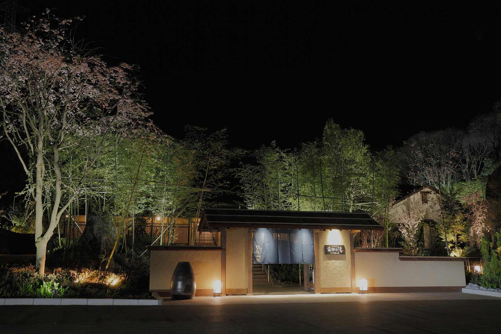 三木 リゾート